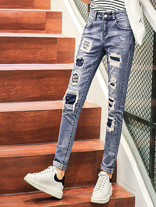 Fashionable Ripped Patchwork Denim Pants For Women pump impeller b358 02 suitable for wp300 i wp300 ii lp300 50hz lx lp 300 wp 300 ii impellor lx lp300 jet pump impellor