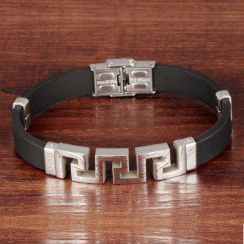 Cut Out Fret Silicone Bracelet - SILVER