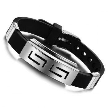 Hollowed Fret Adjustable Silicone Bracelet