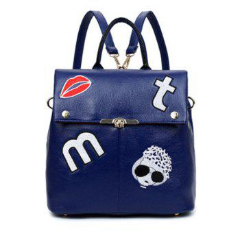 Stylish Embroidery and PU Leather Design Women's Backpack