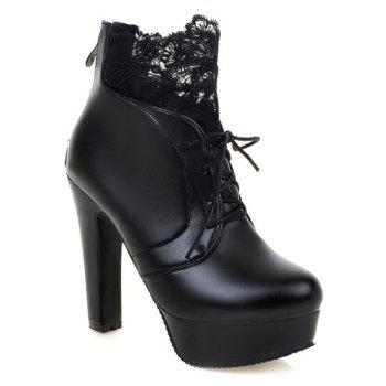 Chunky Heel Lace Splice Ankle Boots BLACK