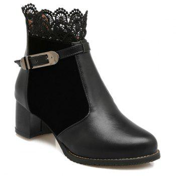 Chunky Heel Lace Splicing Short Boots