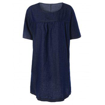 Plus Size Ruched Short Sleeves Casual Denim Shift Dress