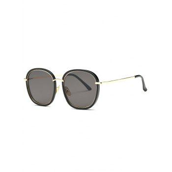 Street Double Frame Oversized Square Sunglasses