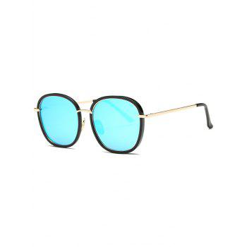 Street Double Frame Oversized Square Mirrored Sunglasses