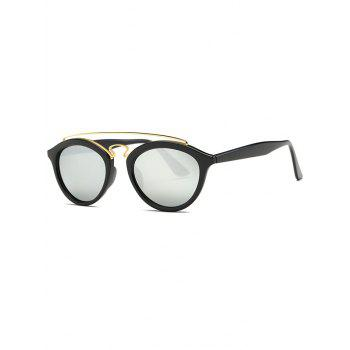 Buy Street Metallic Crossbar Mirrored Trendsetter Sunglasses SILVER