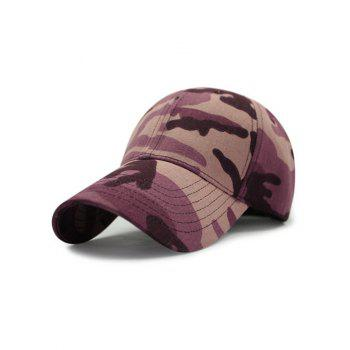 Summer Outdoor Sunscreen Camouflage Pattern Jungle Hunting Baseball Hat