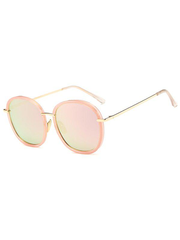 Street Double Frame Oversized Square Mirrored Sunglasses -  PINK