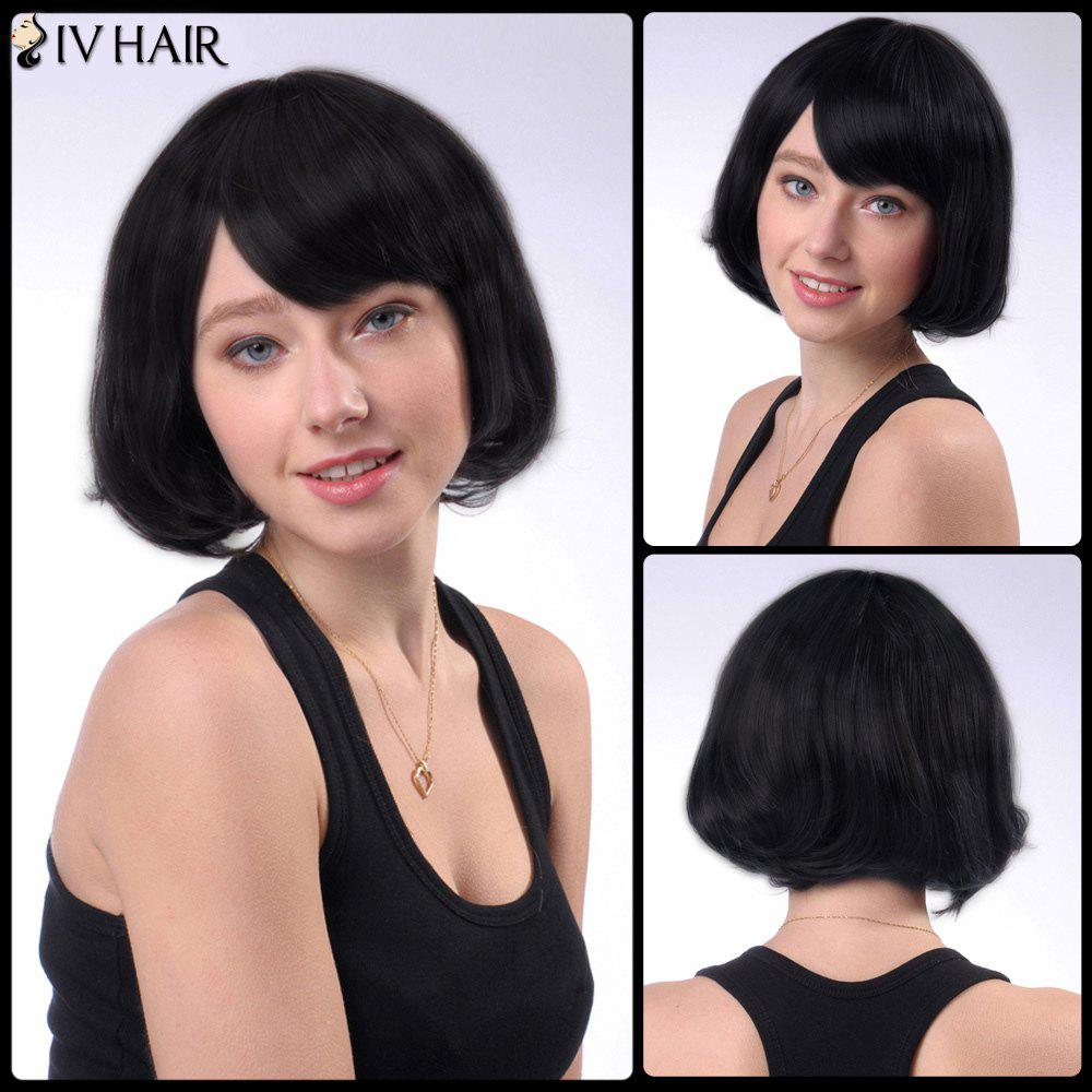 Siv Hair Capless Short Bob Hairstyle Straight Side Bang Human Hair Wig - JET BLACK