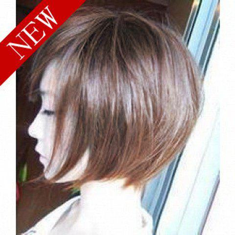 Beautiful Girl Fluffy Bob Wig--Import Hair - LIGHT BROWN