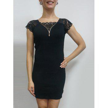 Lace Splicing Zipper Design Dress