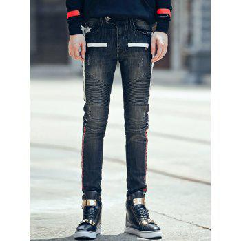 Skinny Zipper Fly Crinkly Spliced Scrtched Jeans