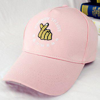 Summer Sunscreen Fingers and Letter Embroidery Baseball Hat