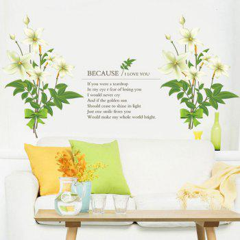 Simple Floral High Quality Decorative Removable Wall Art Sticker - COLORMIX