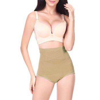 High Waisted Sheer Slim Boxer Briefs - COMPLEXION COMPLEXION