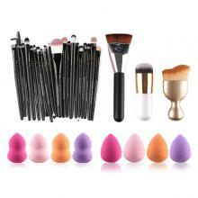 20 Pcs Makeup Brushes Set + 8 Pcs Makeup Sponge + S-Shape Blush Brush + Contour Brush + Foundation Brush