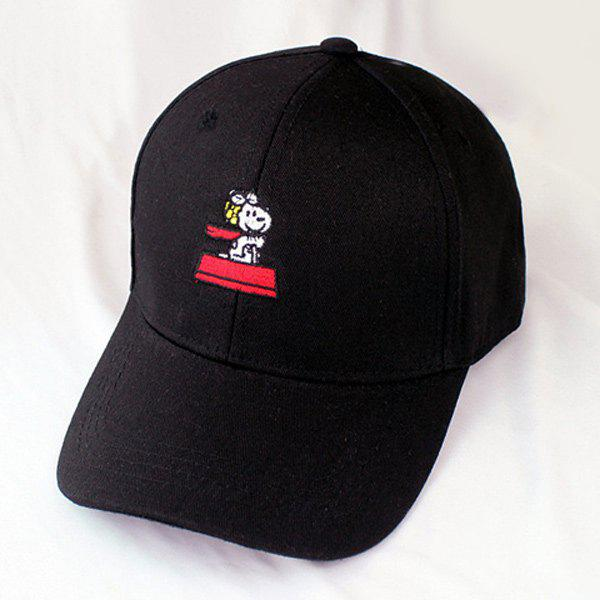 Outdoor Sunscreen Small Dog Outing Embroidery Baseball Hat - BLACK