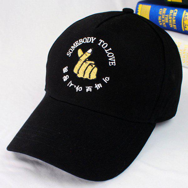 Summer Sunscreen Fingers and Letter Embroidery Baseball Hat - BLACK