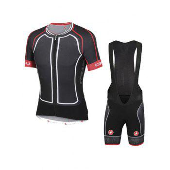 Fashion Spliced Bibshort + Short Sleeves Jacket Bike Jerseys Twinset For Men