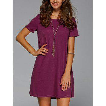 Brief Style Short Sleeve Jewel Neck Dress