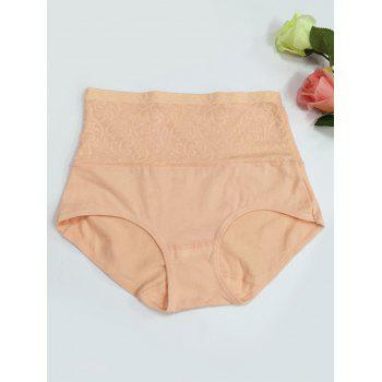 High-Waisted Slimming Briefs
