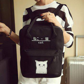 Canvas Cat Print Backpack -  BLACK