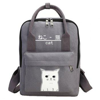Canvas Cat Print Backpack