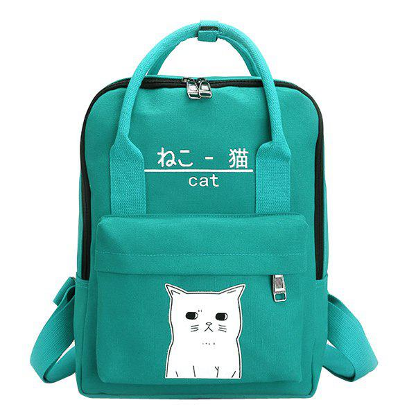 Canvas Cat Print Backpack - GREEN