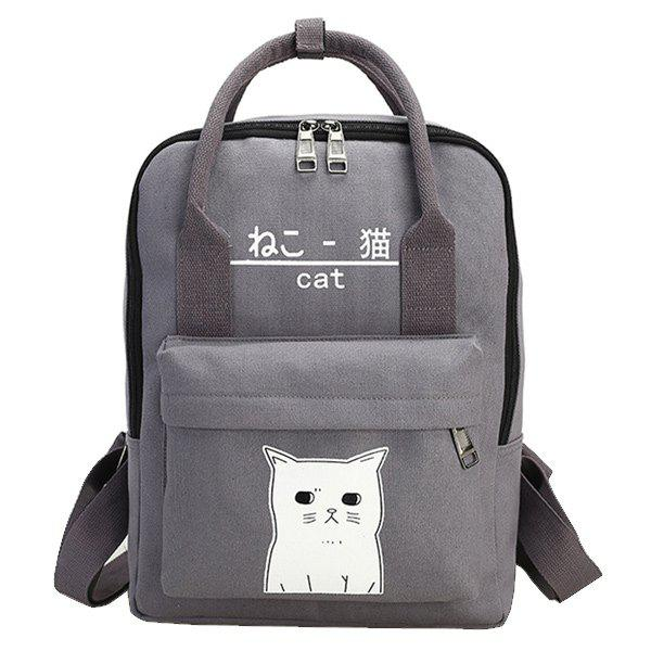 Canvas Cat Print Backpack - GRAY