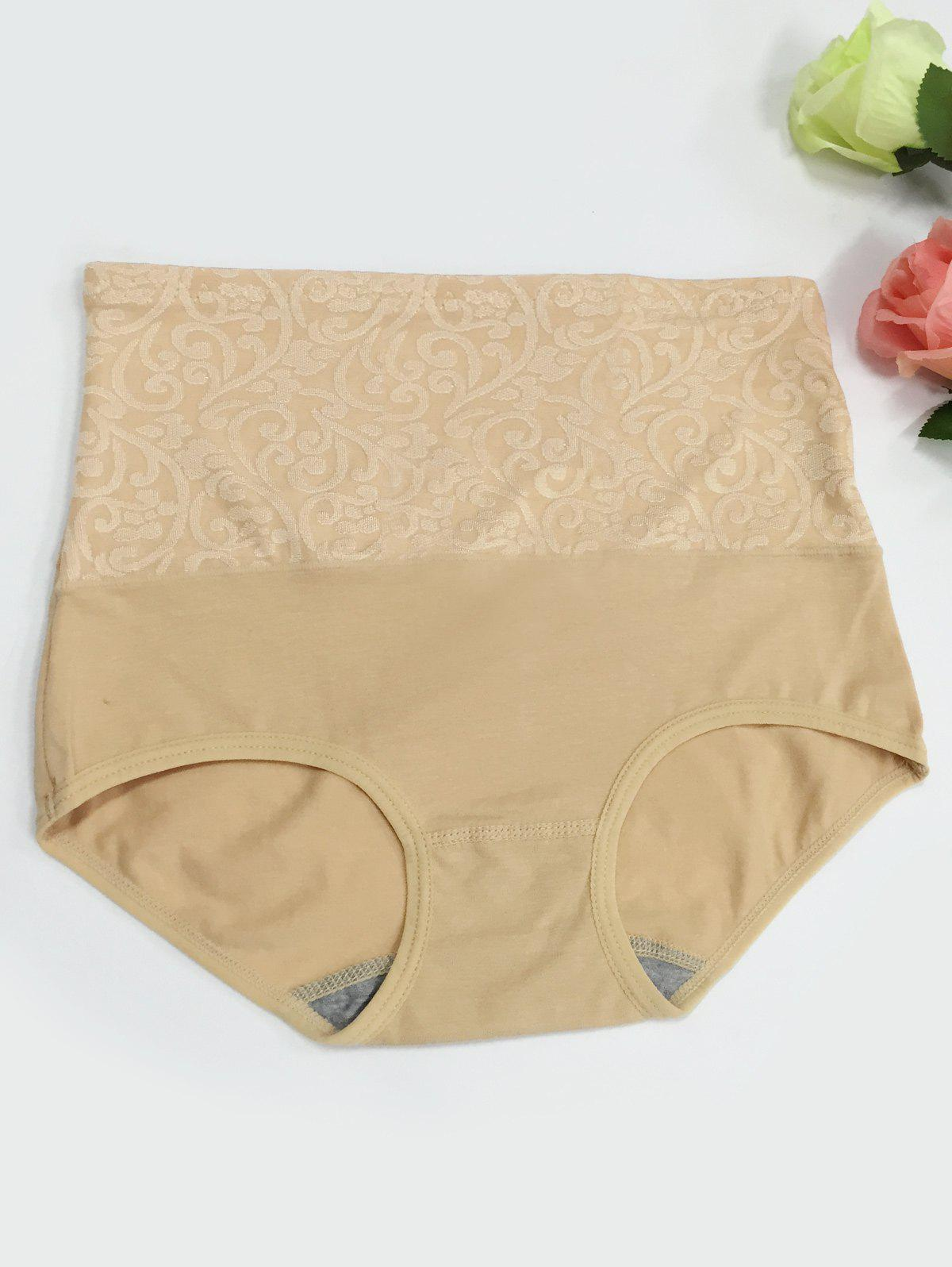 High Waisted Jacquard Briefs - COMPLEXION ONE SIZE