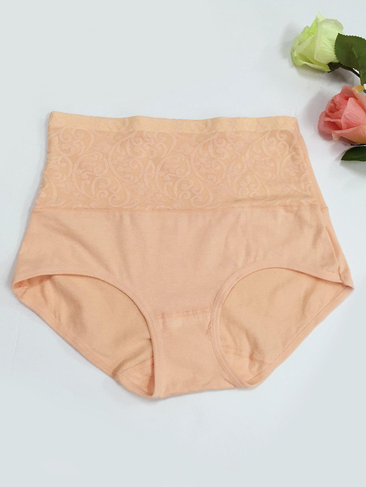 High Waisted Jacquard Briefs - APRICOT ONE SIZE