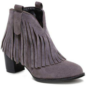 Fringe Suede Zipper Ankle Boots