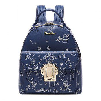 Print Metal Hasp Backpack