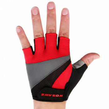 Silicone Gel Antislip Half Finger Cycling Gloves - RED RED