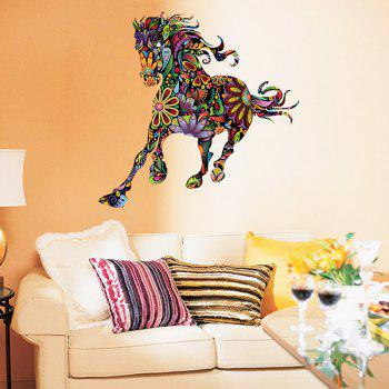 Abstract Colorful Pentium Horse Flower Pattern Removeable Wall Sticker