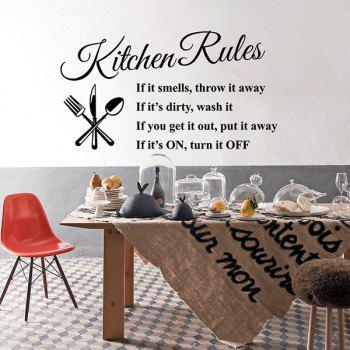 Kitchen Rules Proverbs Embellished Removeable Wall Sticker - BLACK