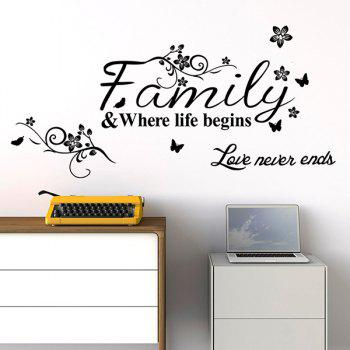 Family Proverbs Embellished Removeable Butterfly Cane Pattern Wall Sticker - BLACK