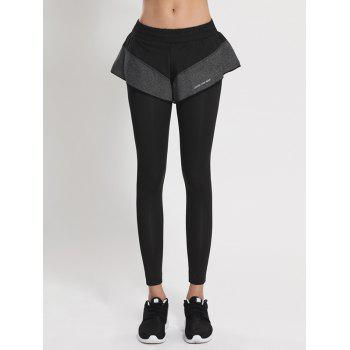 Ruffled Elastic Waist Gym Pants