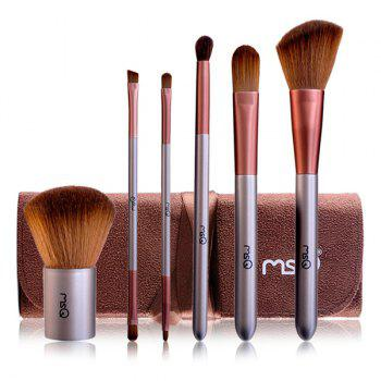 6 PCS Fiber Facial Lip Eye Makeup Brushes Set with Storage Bag -  COFFEE