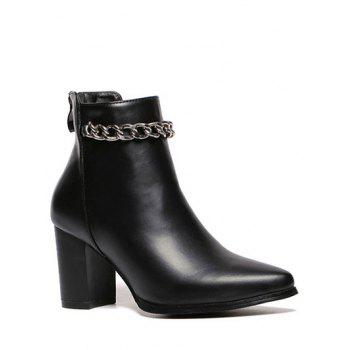Chains Chunky Heel Pointed Toe Ankle Boots
