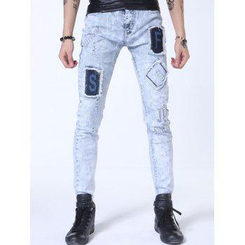 Buy Frayed Patched Zipper Fly Letter Print Ripped Jeans WHITE