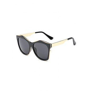 Double Frames Irregular Sunglasses
