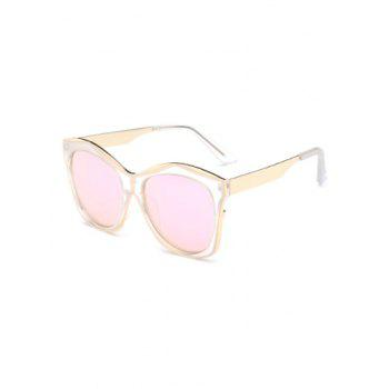 Double Frames Mirrored Irregular Sunglasses