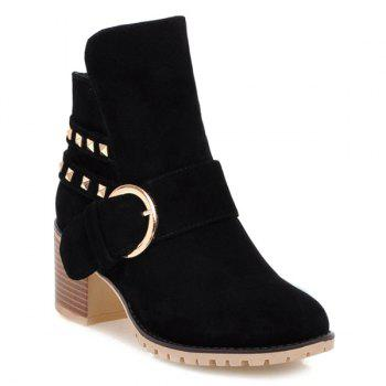 Buckle Rivet Side Zipper Ankle Boots