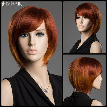 Bob Style Straight Side Bang Siv Hair Capless Real Natural Hair Wig