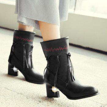 Chunky Heel  Faux Pearl Mid-Calf Boots