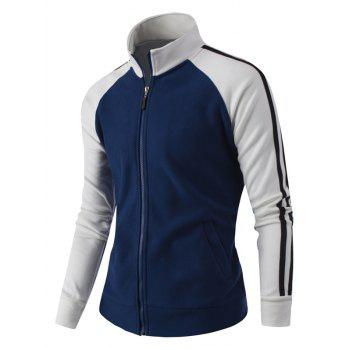 Stand Collar Raglan Sleeve Zipper-Up Striped Jacket - CADETBLUE CADETBLUE