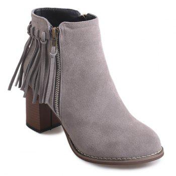 Suede Fringe Zipper Ankle Boots