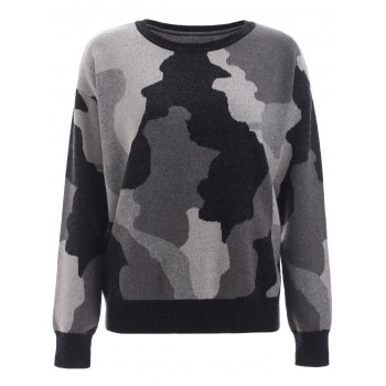 Round Neck Camo Print Knitted Pullover
