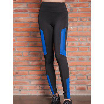 Supper Stretchy Color Block Quick Dry Leggings